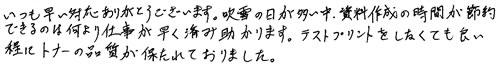 imagioNeo Cトナータイプ5 純正