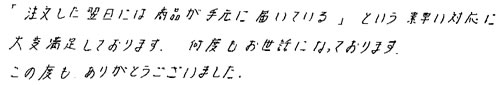 EP-86C(シアン)