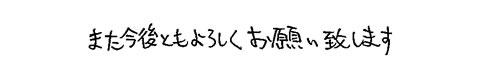 CT200393 トナーカートリッジ[K](黒・ブラック) [ 純正 ]