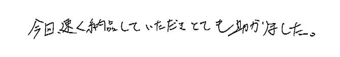 CT201697 [ リサイクル ]