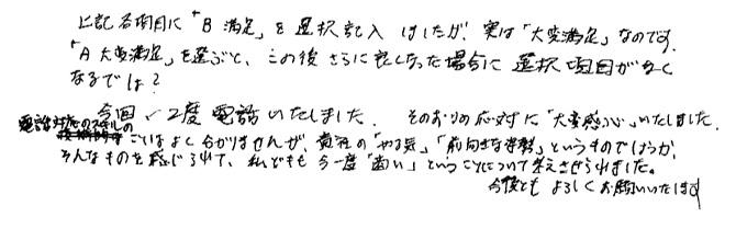 imagio Toner Type28(再生)