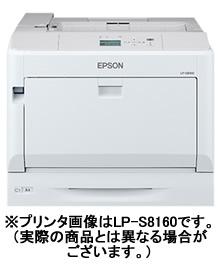 エプソン(Epson) A3カラープリンタ LP-S81C7