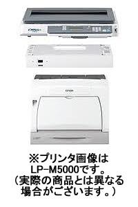 エプソン(Epson) A3カラープリンタ LP-M50C8