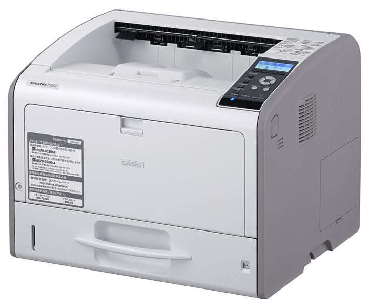カシオ(Casio) モノクロプリンタ SPEEDIA B9500