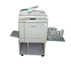 デュプロ(Duplo) デジタル印刷機インク DP-330