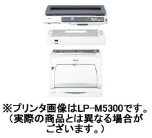 エプソン(Epson) A3カラープリンタ LP-M53AZC3