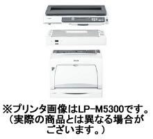 エプソン(Epson) A3カラープリンタ LP-M53FZC3