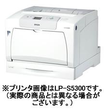エプソン(Epson) A3カラープリンタ LP-S53RC5