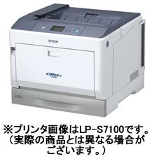 エプソン(Epson) A3カラープリンタ LP-S71RC8
