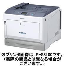 エプソン(Epson) A3カラープリンタ LP-S81C9