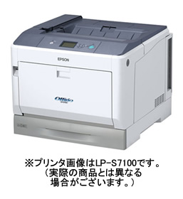 エプソン(Epson) A3カラープリンタ LP-S71C8