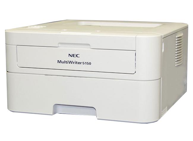 NEC(エヌイーシー) A4モノクロプリンタ MultiWriter 5150(PR-L5150)