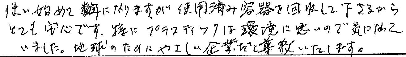 SnapCrab_NoName_2020-9-4_11-48-43_No-00
